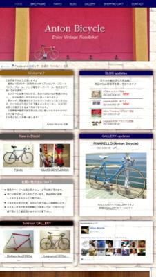 image-20130708110421.png